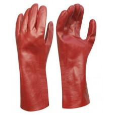 PVC coated gloves (35cm)