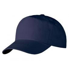 Рабочие кепки